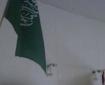 Saudi and American flags